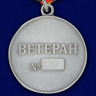 Латунная медаль Мотострелковых войск