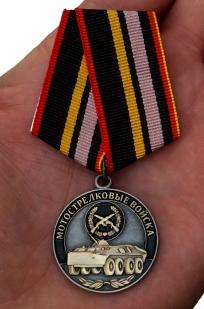 Латунная медаль Мотострелковых войск - вид на ладони