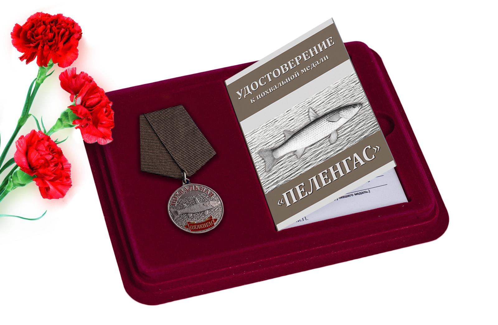 Латунная медаль Пеленгас