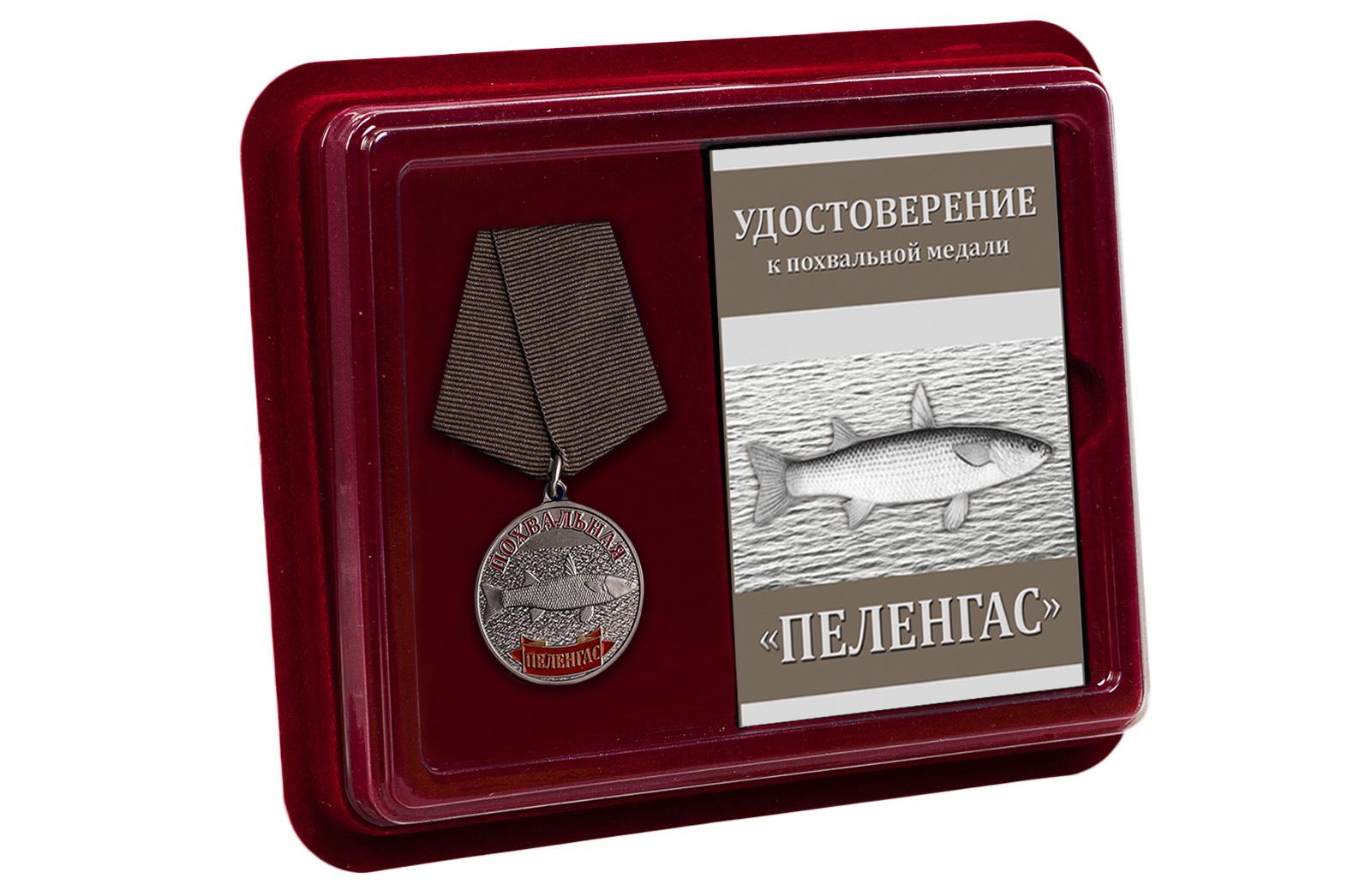 Купить медаль Пеленгас с доставкой в ваш город онлайн выгодно