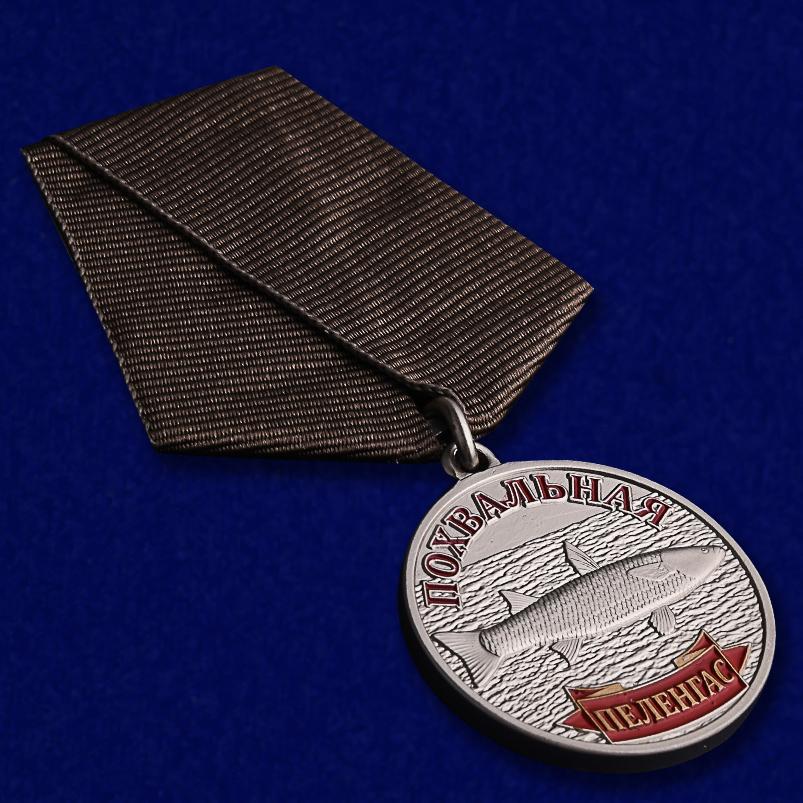 Латунная медаль Пеленгас - общий вид