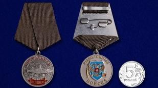 Латунная медаль Пеленгас - сравнительный вид