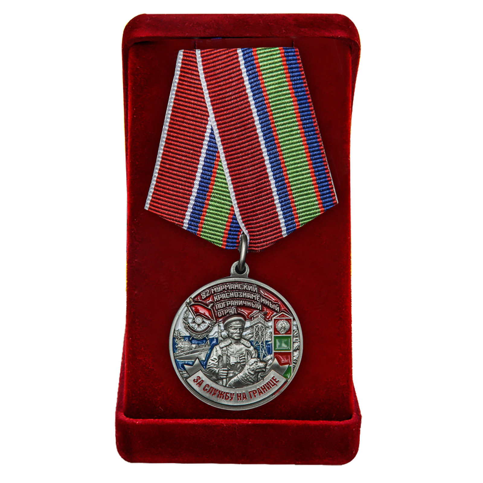 Купить медаль Погранвойск За службу на границе (82 Мурманский ПогО) по лучшей цене