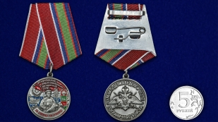 Латунная медаль Погранвойск За службу на границе (82 Мурманский ПогО) - сравнительный вид