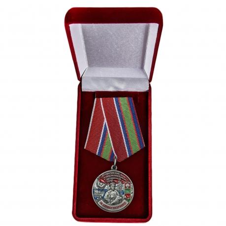 Латунная медаль Погранвойск За службу на границе (82 Мурманский ПогО) - в футляре