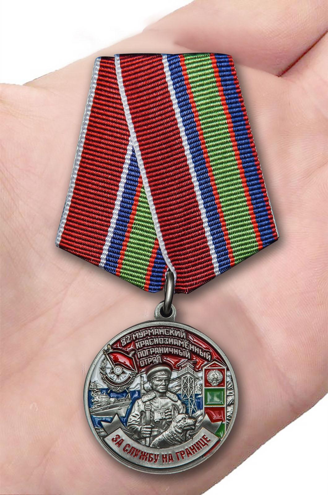 Латунная медаль Погранвойск За службу на границе (82 Мурманский ПогО) - вид на ладони