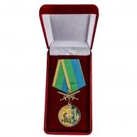 Латунная медаль РВВДКУ