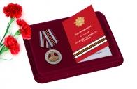 Латунная медаль с Жуковым Спасибо деду за Победу!