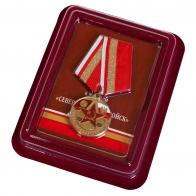 Латунная медаль Северная группа войск - в футляре