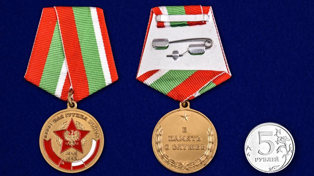 Латунная медаль Северная Группа Войск 1945-1993 - сравнительный вид