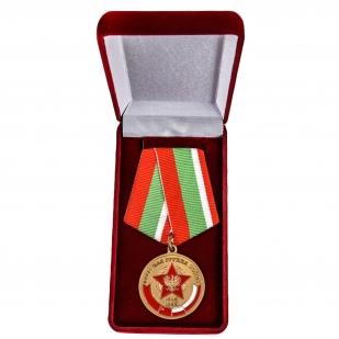 Латунная медаль Северная Группа Войск 1945-1993 - в футляре
