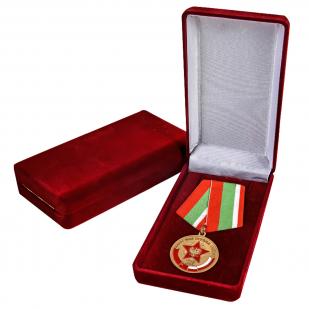 Латунная медаль Северная Группа Войск 1945-1993