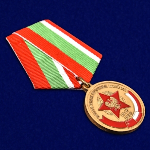 Латунная медаль Северная Группа Войск 1945-1993 - общий вид