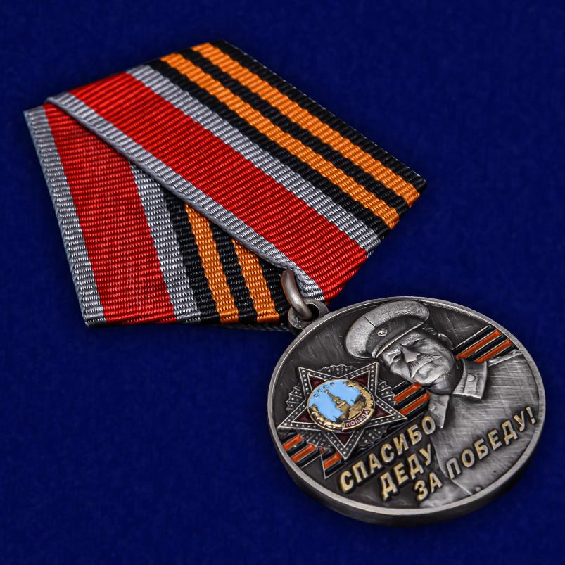 Латунная медаль со Сталиным Спасибо деду за Победу! - общий вид