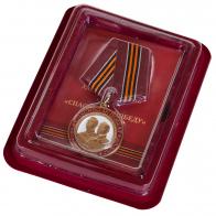 Латунная медаль Спасибо за Победу - в футляре