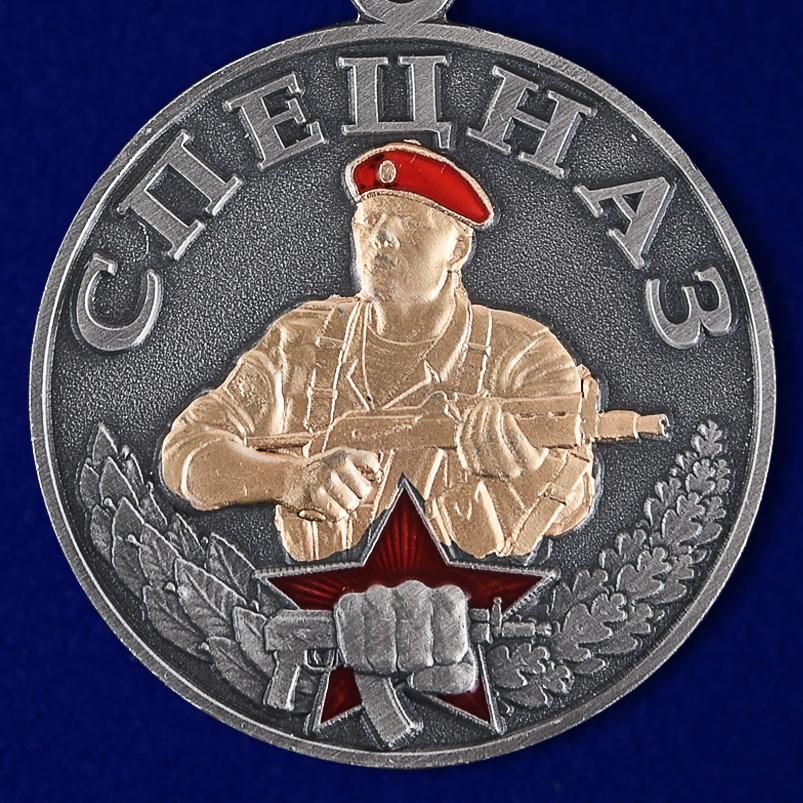 Латунная медаль Спецназ