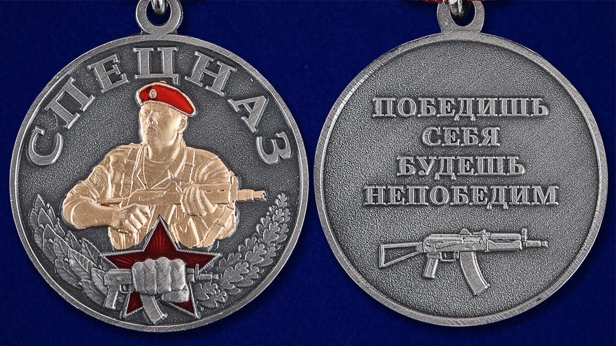 Латунная медаль Спецназ - аверс и реверс