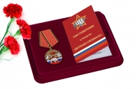 Латунная медаль Спецназ Ветеран в футляре с удостоверением