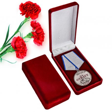 Латунная медаль СССР За отвагу 37 мм