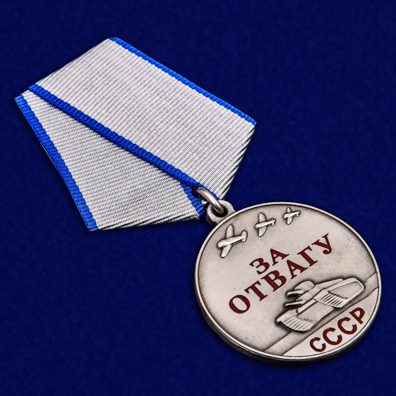 Латунная медаль СССР За отвагу 37 мм - общий вид