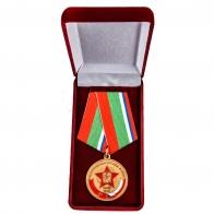 Латунная медаль ЦГВ В память о службе (1968-1991)