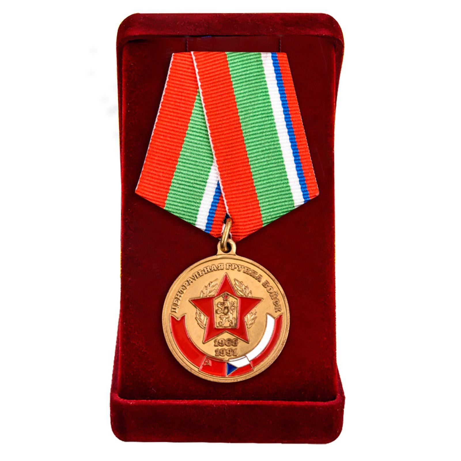 Купить медаль ЦГВ В память о службе (1968-1991) выгодно