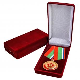 Латунная медаль ЦГВ В память о службе (1968-1991) - в футляре