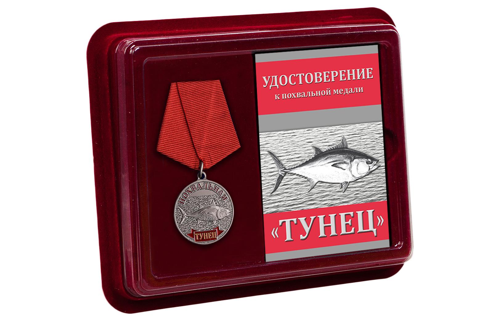 Купить медаль Тунец оптом или в розницу