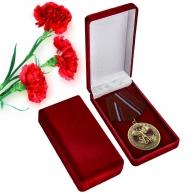 Латунная медаль Участнику боевых действий на Северном Кавказе