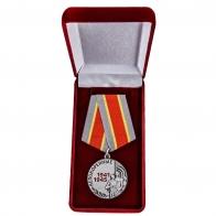 Латунная медаль Узникам концлагерей на 75 лет Победы - в футляре