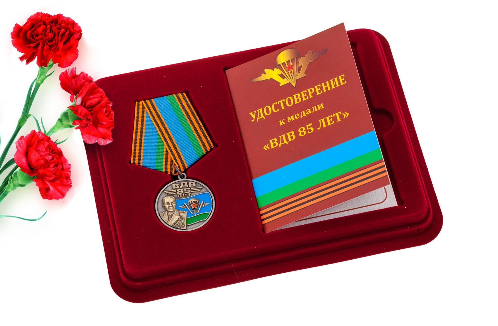 Латунная медаль ВДВ с портретом Маргелова