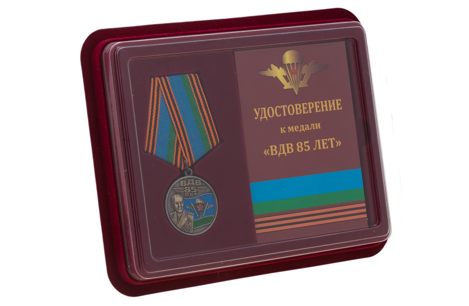Купить медаль ВДВ с портретом Маргелова онлайн с доставкой