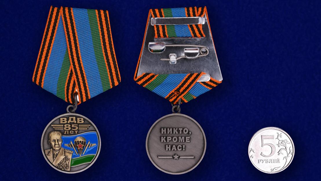Латунная медаль ВДВ с портретом Маргелова - сравнительный вид