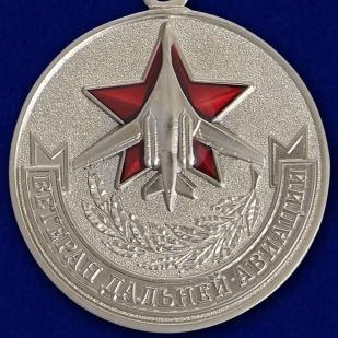 """Латунная медаль """"Ветеран дальней авиации"""" (в футляре)"""
