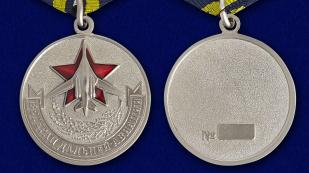 """Латунная медаль """"Ветеран дальней авиации"""" (в футляре) - аверс и реверс"""