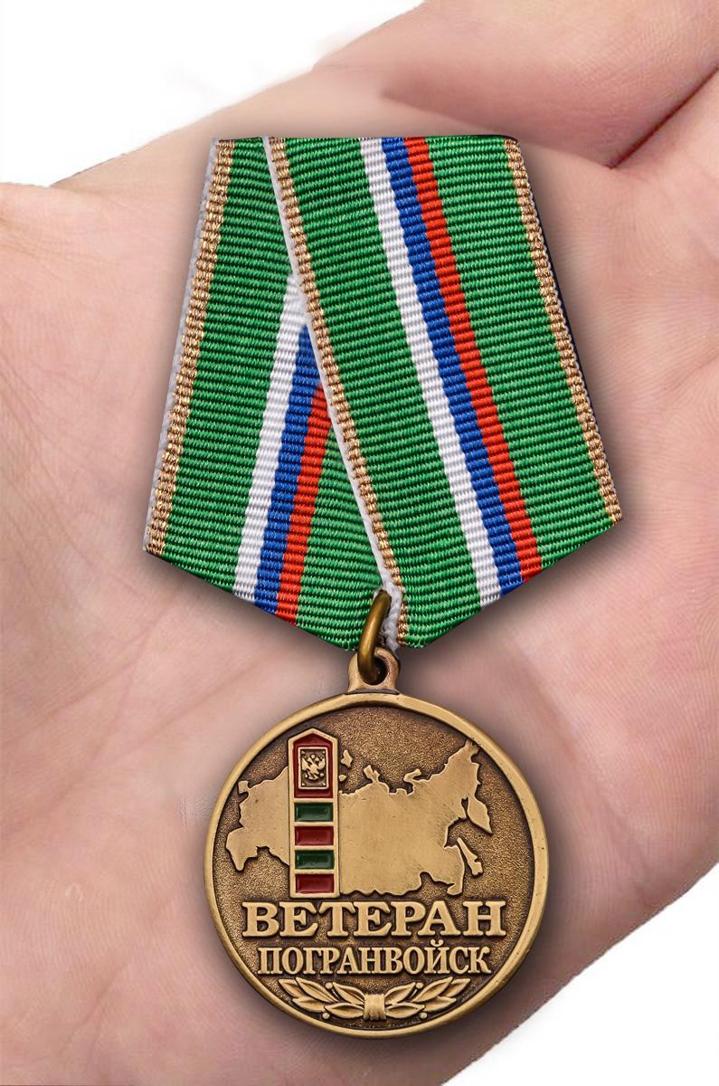 Латунная медаль Ветеран Погранвойск - вид на ладони