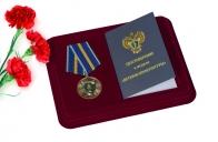 Латунная медаль Ветеран прокуратуры