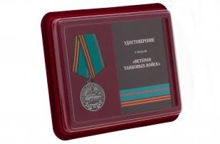 Латунная медаль Ветеран Танковых войск - в футляре