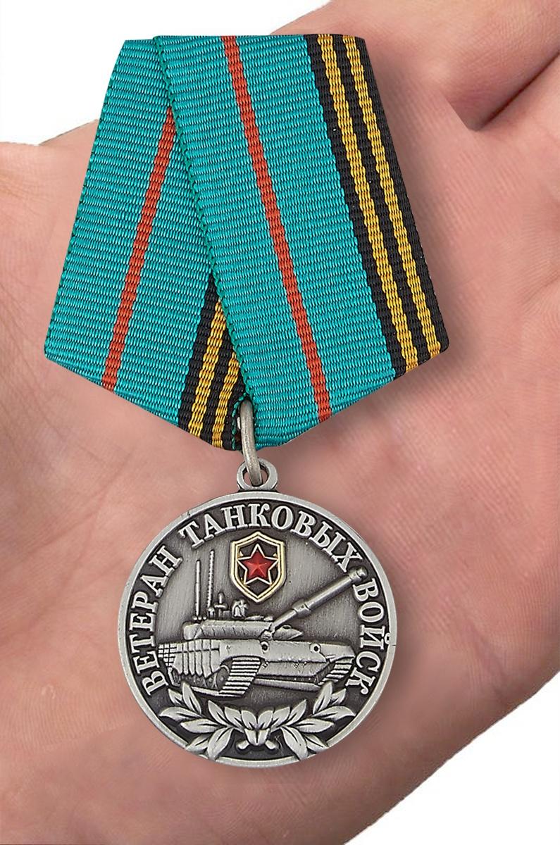 Латунная медаль Ветеран Танковых войск - вид на ладони