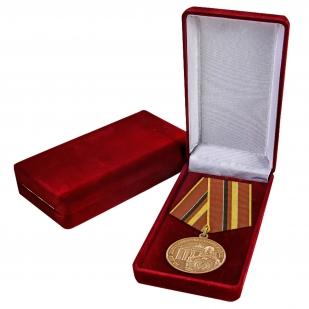 Латунная медаль ветеранам ГСВГ - в футляре