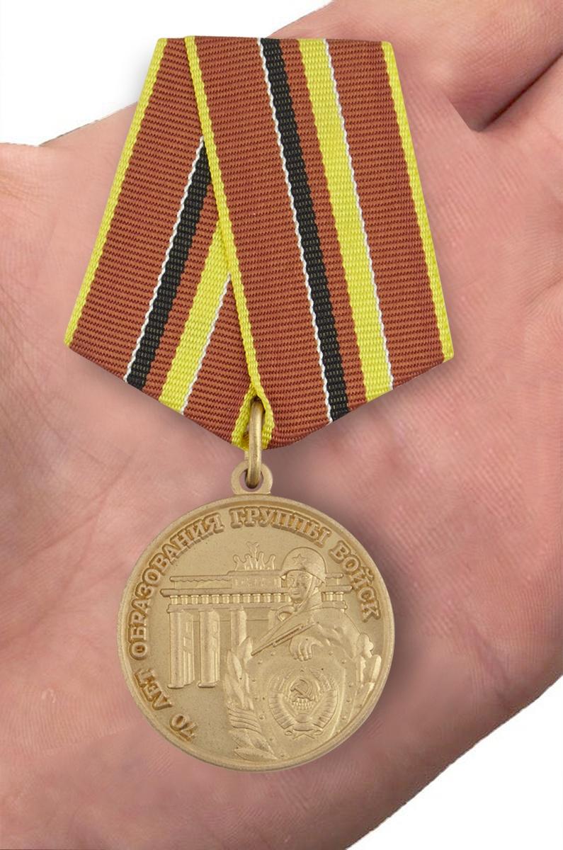 Латунная медаль ветеранам ГСВГ - вид на ладони