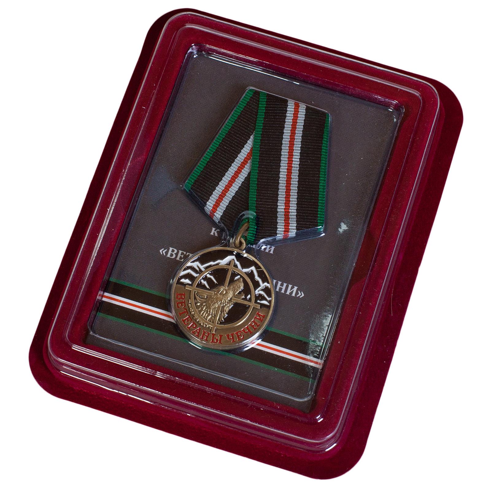 Латунная медаль Ветераны Чечни - в футляре