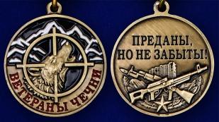 Латунная медаль Ветераны Чечни - аверс и реверс