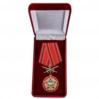 Латунная медаль Воину-интернационалисту