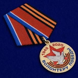 Латунная медаль Волонтеру Победы в футляре - общий вид