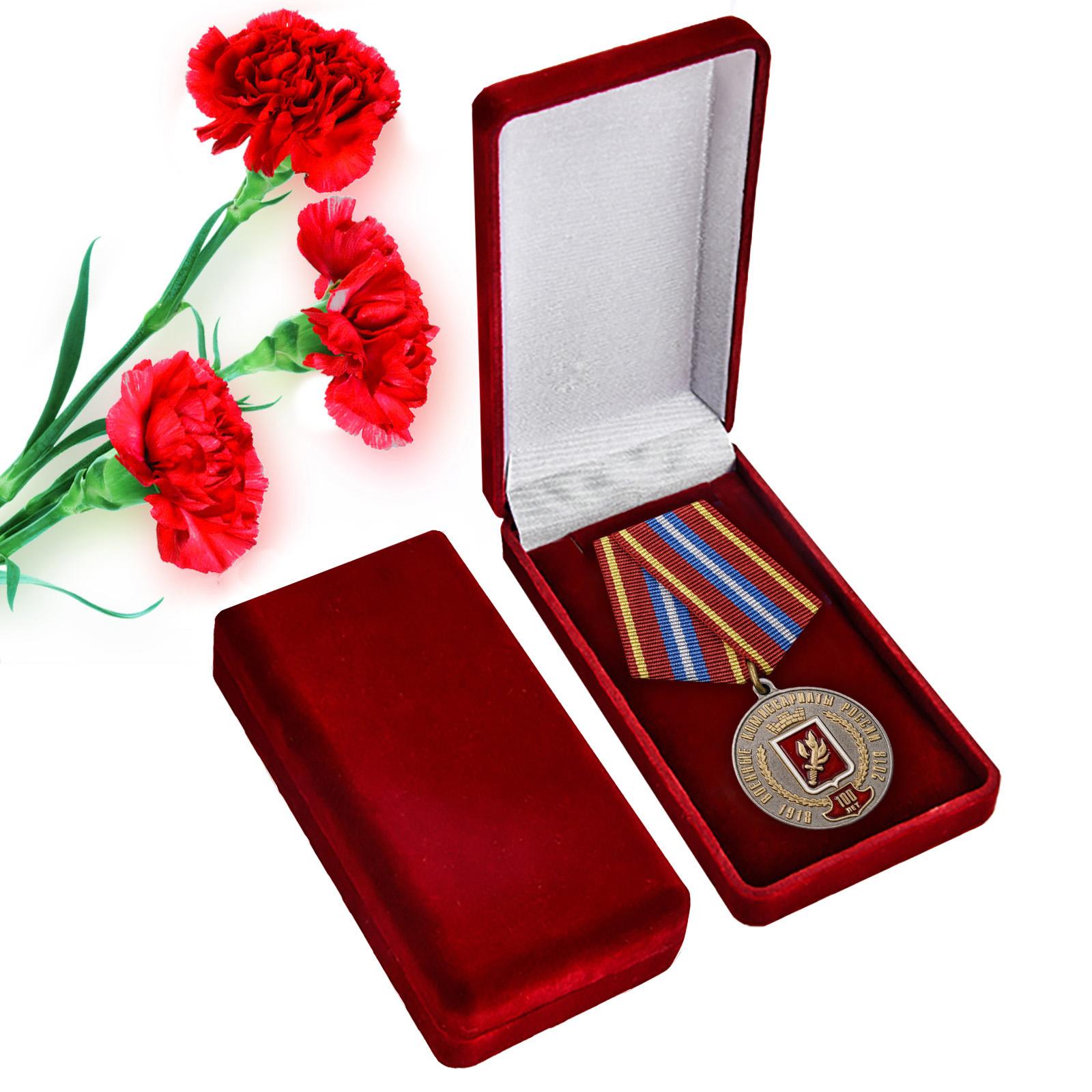 Купить латунную медаль За безупречную службу к 100-летию Военных комиссариатов России с доставкой