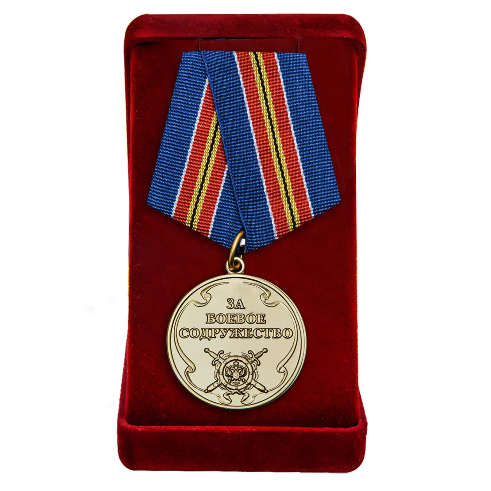 Купить медаль За боевое содружество (МВД) выгодно