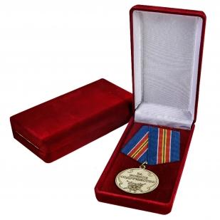 Латунная медаль За боевое содружество (МВД) - в футляре