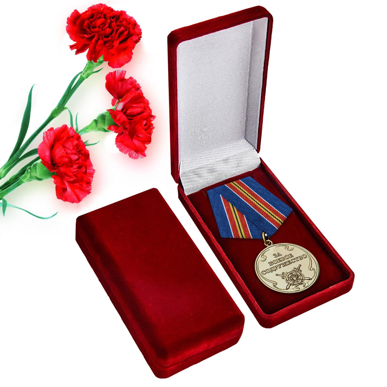 Латунная медаль За боевое содружество (МВД)