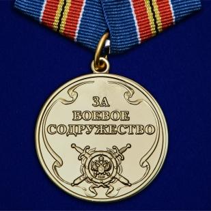Латунная медаль За боевое содружество (МВД) - общий вид